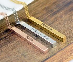 Vertical Bar Necklac..